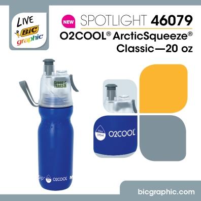 SpotlightFlyers_1200x1200_46079_O2COOL