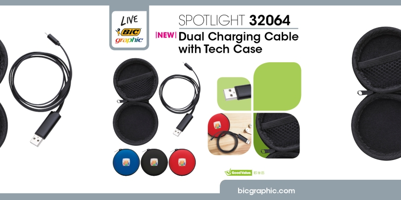 Social Media_CHARGING CABLE W CASE.jpg